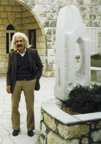 Youssef Basbous at Home, 1989